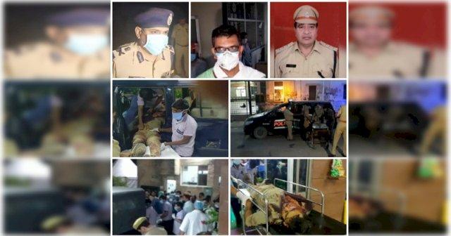 कानपुर में बदमाश को पकड़ने गई पुलिस अंधाधुंध फायरिंग, 8 पुलिस कर्मी शहीद