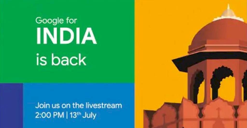 गूगल फॉर इंडिया 2020 इवेंट 13 जुलाई को, वर्चुअल तरीके से होगा पहली बार