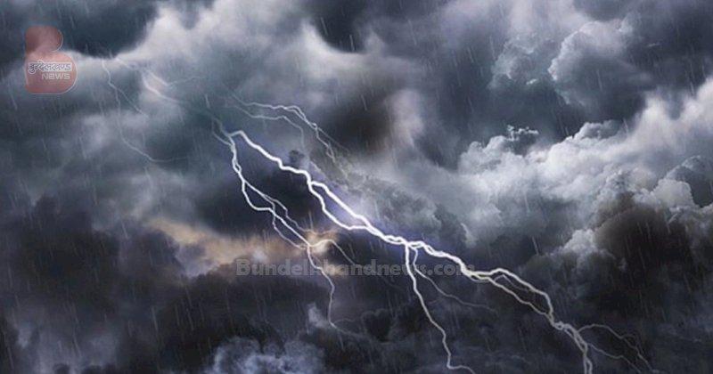 विदाई से पहले मानसून मेहरबान, पूरे मध्य प्रदेश में अच्छी बारिश होने की संभावना