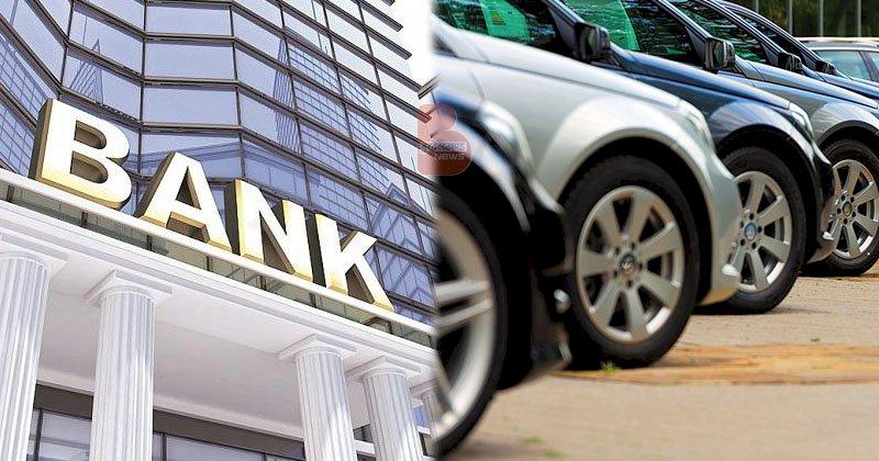 एक अगस्त से बैंकिंग और आटो सेक्टर में होने वाले बदलावों को जानिये, आपके फायदे की बात