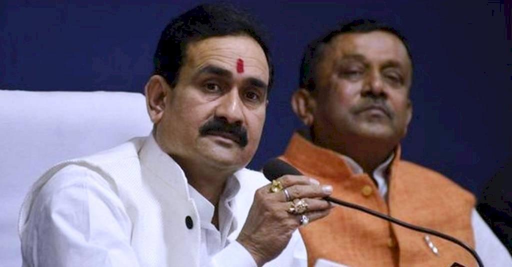 गृहमंत्री ने कांग्रेस और दिग्विजय पर साधा निशाना, कहा- सर्वाधिक दलबदल कांग्रेस ने ही करवाए