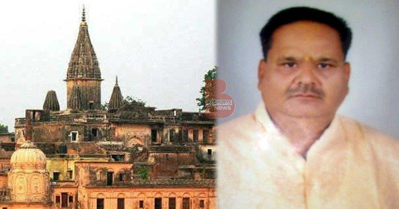 श्रीराम जन्मभूमि के योद्धा : जिसकी नहीं थी उम्मीद, वह सपना सच होते दिख रहा