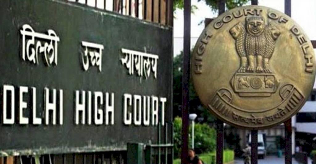 निजी स्कूलों की फीस नहीं होगी माफ : दिल्ली उच्च न्यायालय