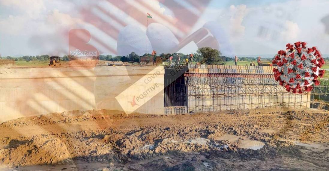 हमीरपुर : बुन्देलखण्ड एक्सप्रेस-वे व बिजली विभाग के 26 कर्मचारी कोरोना संक्रमित, कुल संक्रमितों की संख्या हुई 1047