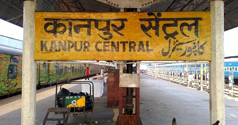 कानपुर में रेलवे का बन रहा अंतरराष्ट्रीय स्तर का सबसे बड़ा मेमू शेड