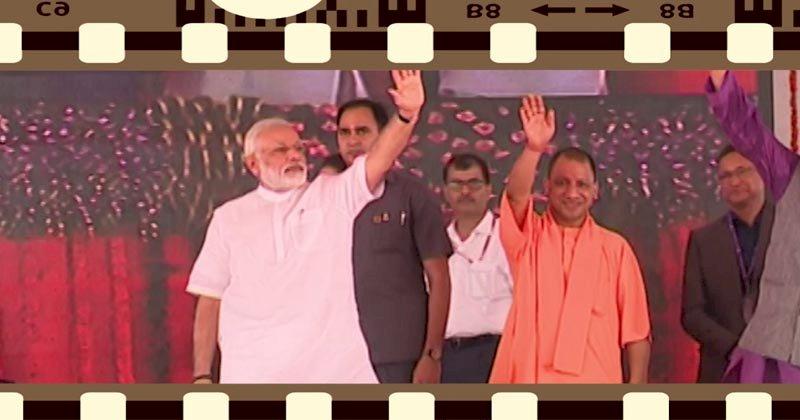 मुम्बई से यूपी शिफ्ट होगी फिल्म इंडस्ट्री