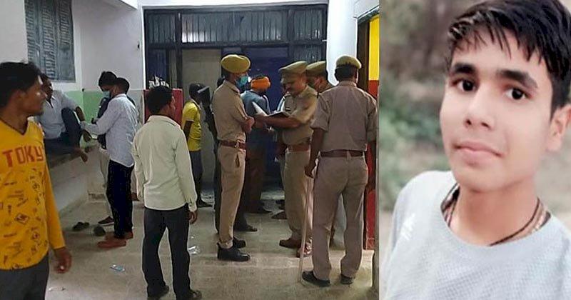हमीरपुर :  कक्षा 11 वीं के छात्र को कुल्हाड़ी से काटा, पिता और पड़ोसी किशोरी भी घायल