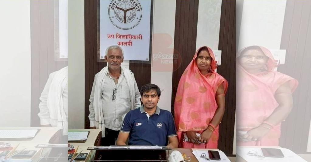 IAS आईएएस बने बुन्देलीे बेटे की जन्मभूमि बनी कर्मभूमि