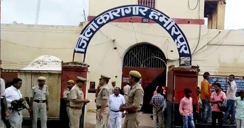 चित्रकूट धाम मंडल में अस्थाई जेल महफूज नहीं, हमीरपुर से कैसे भागा एक और कैदी ?