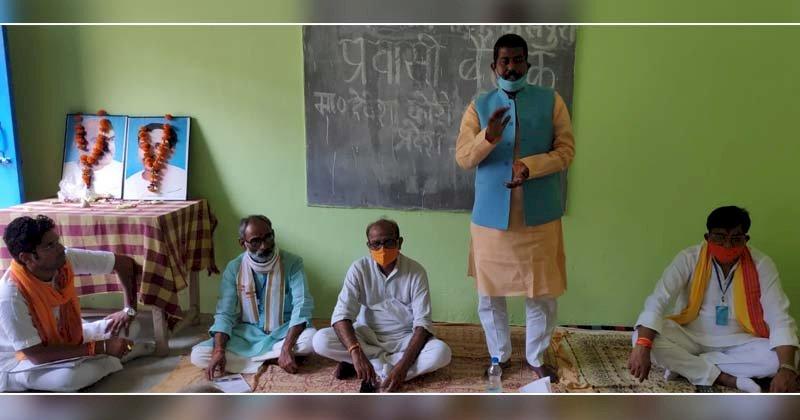 भाजपा के प्रदेश मंत्री ने बांदा में एमएलसी चुनाव व पंचायत चुनाव के लिए कौन टिप्स दिए