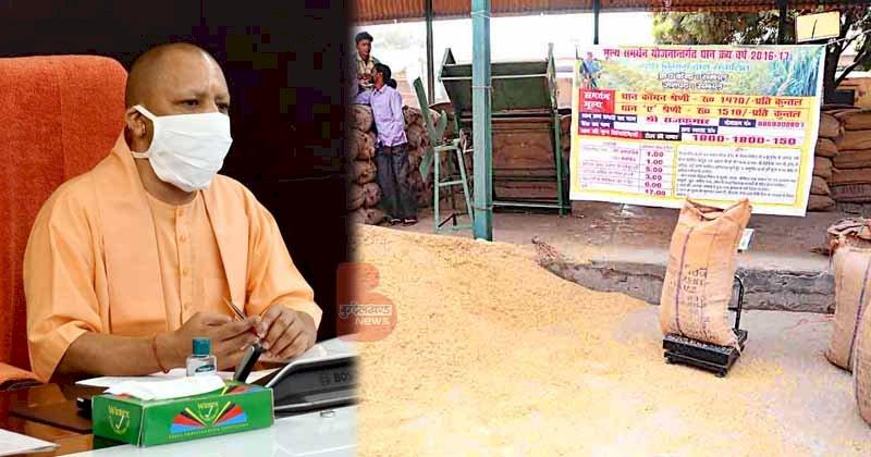 उत्तर प्रदेश : धान क्रय केन्द्रों को लेकर योगी का बड़ा आदेश