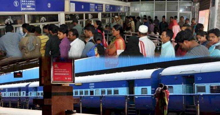 रेलवे स्टेशनों पर टिकटों की दलाली रोकने के लिए रेलवे बना रहा है ये नये नियम