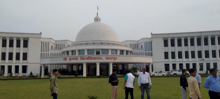 Shree Krishna university Chhatarpur, Bundelkhand