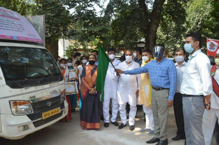 State Minister Lakhan Singh rajput, Mission shakti abhiyan, banda news,
