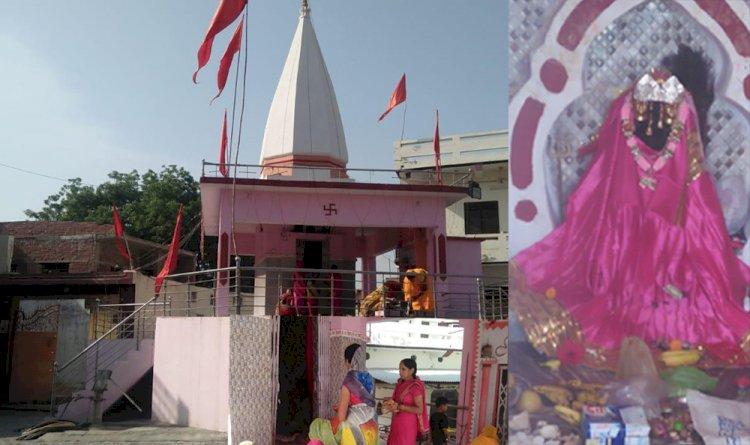 हमीरपुर : मराठा कालीन दुर्गा मंदिर के जल से चेचक बीमारी होती छू-मंतर