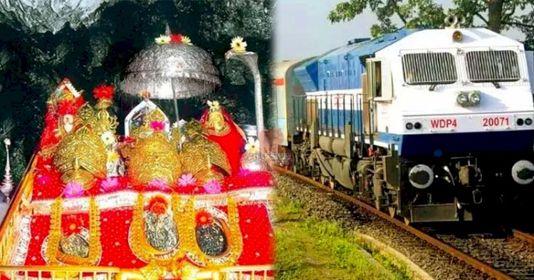 रेलवे चालू करने जा रहा है पूजा स्पेशल ट्रेनें, लीजिए पूरी जानकारी