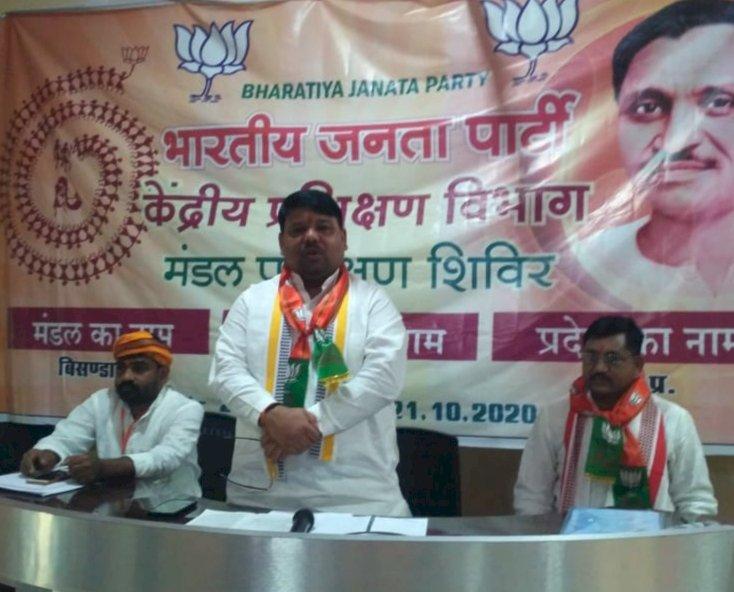 भाजपा के दिग्गजों ने मंडल प्रशिक्षण कार्यशाला में पार्टी की रीति नीति की जानकारी दी