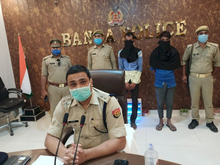 Banda Police, Banda News