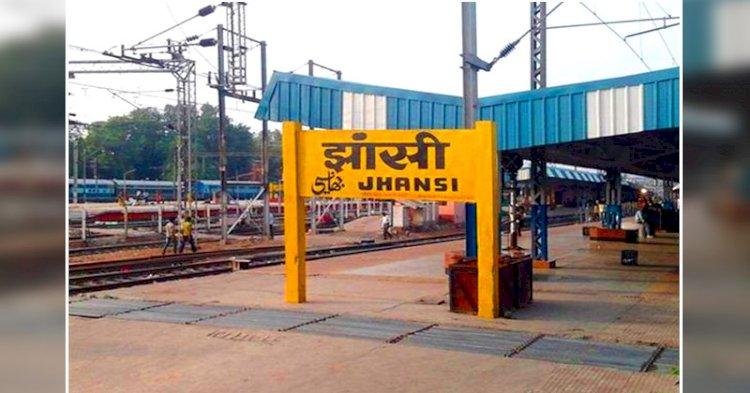 Railway News : छोटे स्टेशनों पर नहीं रुकेंगी पैसेंजर, तीन ट्रेनों की श्रेणी में किया बदलाव