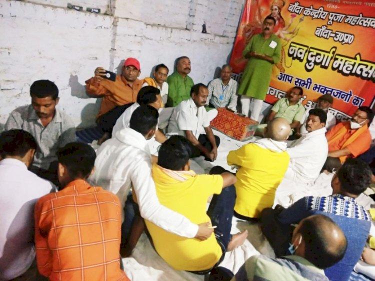 बाँदा : दुर्गा प्रतिमाओं की विसर्जन शोभायात्रा 26 को निकलेगी