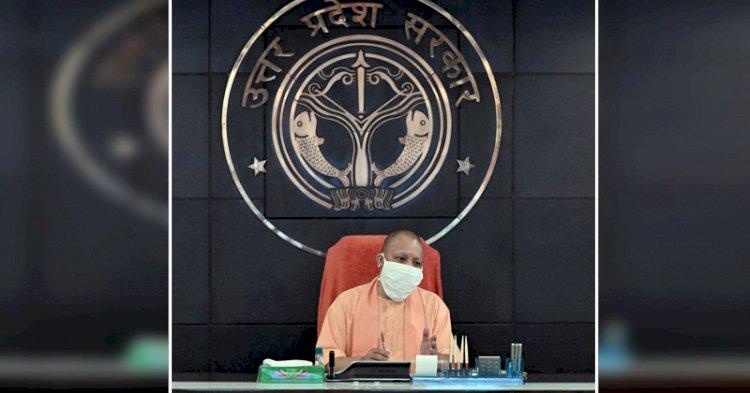 इस निजी कम्पनी के हवाले है मुख्यमंत्री योगी के सरकारी ट्विटर हैंडल की मॉनिटरिंग-पर्यवेक्षण