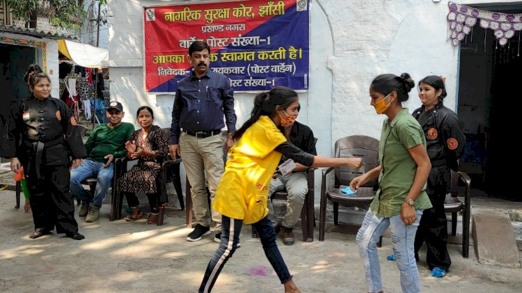 Jhansi-Self-defense-tricks