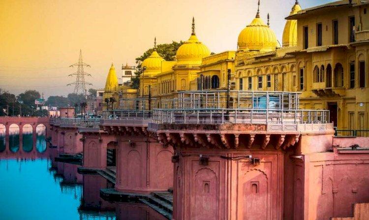 Ayodhya City | Ram Janmbhoomi | Ram Janmbhoomi