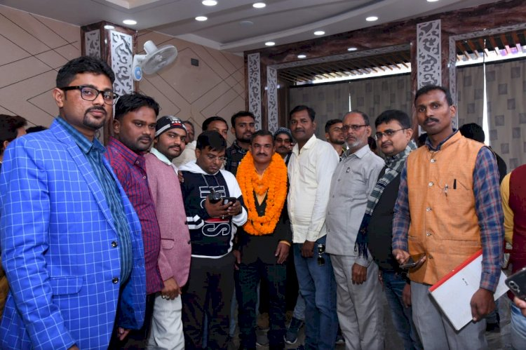 Chitrakoot Press Club | Chitrakoot News