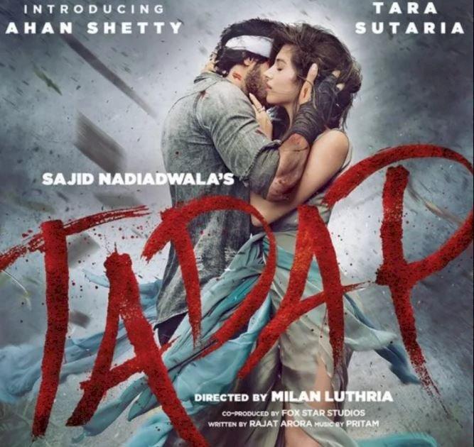 अक्षय कुमार ने किया 'तड़प' फिल्म की रिलीज डेट का ऐलान, शेयर किया फिल्म का पोस्टर