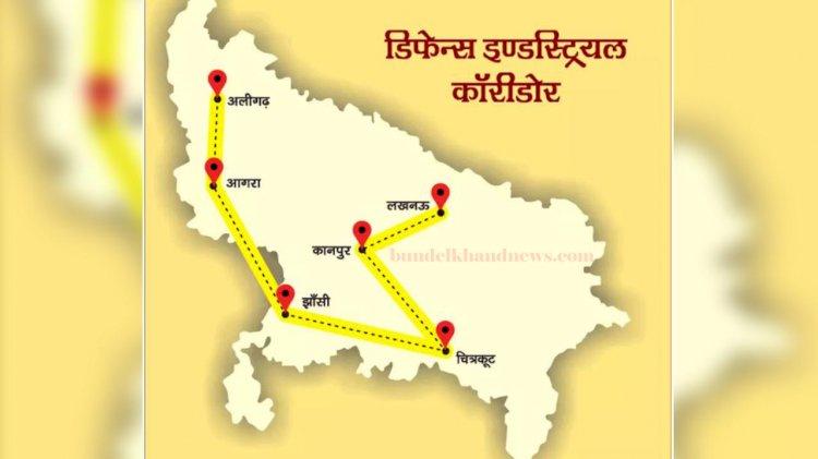 UP Defence Corridor अपडेट: 15 कंपनियों को भूमि आवंटित, इस 78 हेक्टेयर भूमि पर बनेगा डिफेन्स पार्क