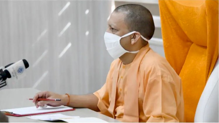 मुख्यमंत्री योगी आदित्यानाथ ने वैक्सीनेशन प्रक्रिया को तेज करने का लिया अहम फैसला