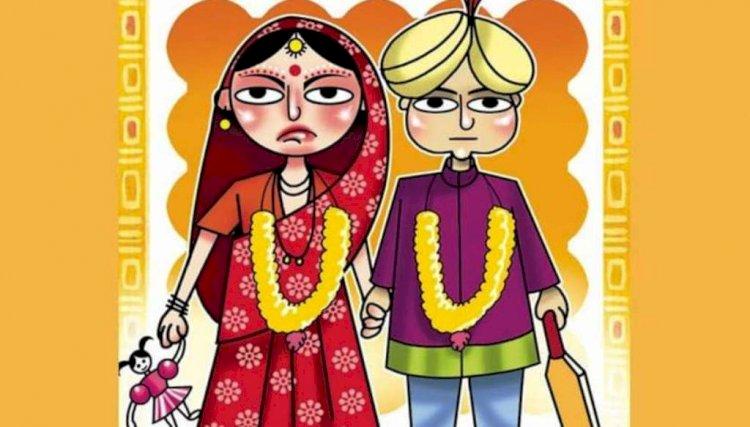 अक्षय तृतीया पर बाल विवाह की निगरानी की जाये, यह एक अपराध है