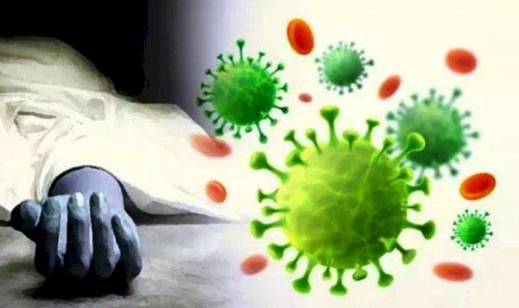 बांदाः कोरोना संक्रमण से 27 प्राथमिक शिक्षकों की मौत, आश्रितों को नौकरी देने की मांग