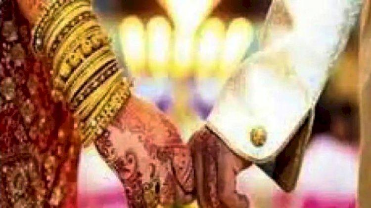 शादी के सम्बंध में नया आदेश जारी, 25 लोग ही होंगे शामिल