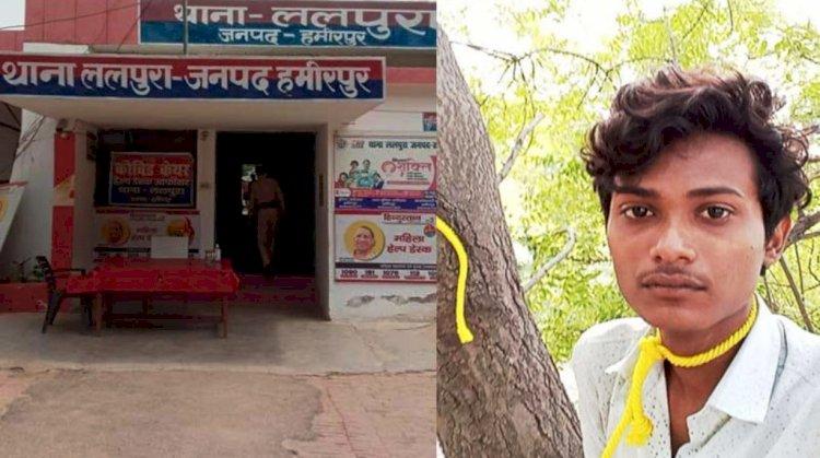 हमीरपुर में प्रेमिका की शादी से क्षुब्ध प्रेमी ने लगाई फांसी