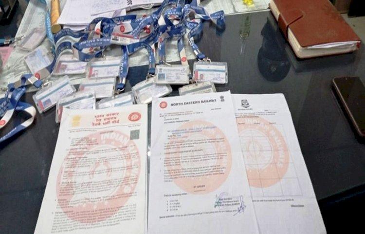कानपुर सेंट्रल स्टेशन 16 फर्जी टीटीई गिरफ्तार