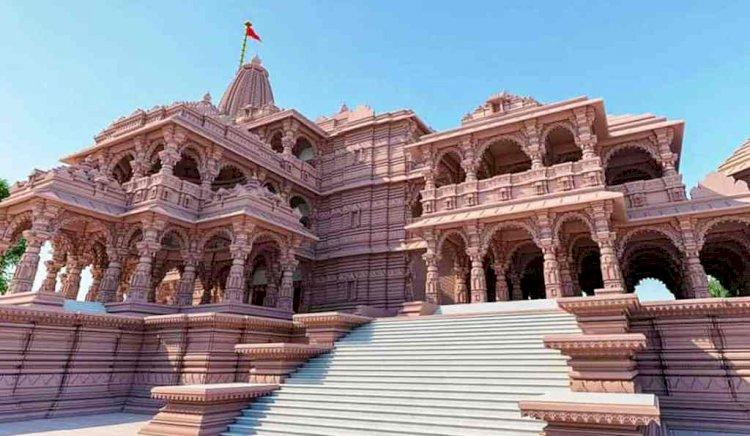 श्रीराम जन्म भूमि / Shri Ram Janma Bhoomi