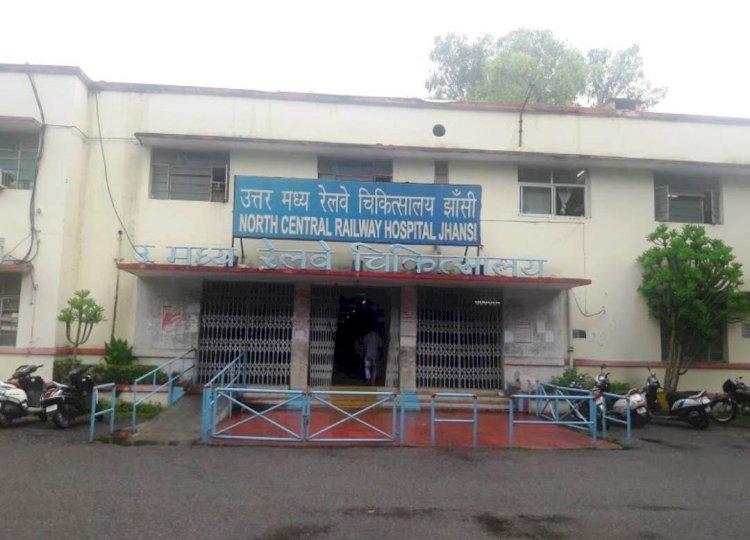 झाँसी: केंद्रीय चिकित्सालय उत्तर मध्य रेलवे में जनरल सर्जरी केकिए गए 125 मेजर एवं 567 माइनर ऑपरेशन