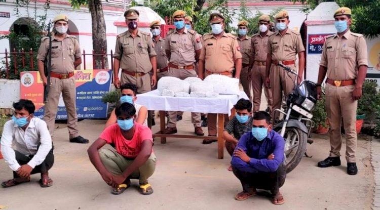 बाँदा : एसओजी व पुलिस के संयुक्त अभियान में 14 किलो गांजा सहित पांच गिरफ्तार