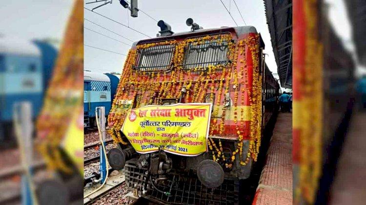 महोबा से खजुराहो ट्रेक पर 110 की स्पीड से चलेगी ट्रेन, रेल संरक्षा आयुक्त ने दी हरी झण्डी