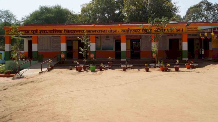 योगी सरकार का दावा, साढ़े चार साल में बदल दी प्राथमिक स्कूलों की तस्वीर