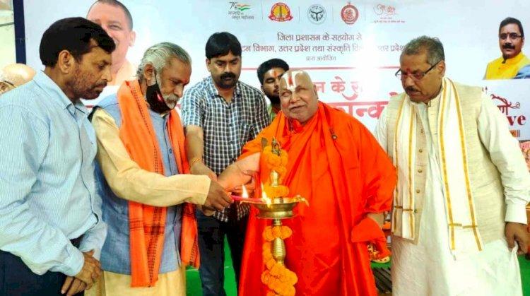 राम  को जन-जन के राम बनाने में तपोभूमि चित्रकूट का अहम योगदान : जगद्गुरु रामभद्राचार्य