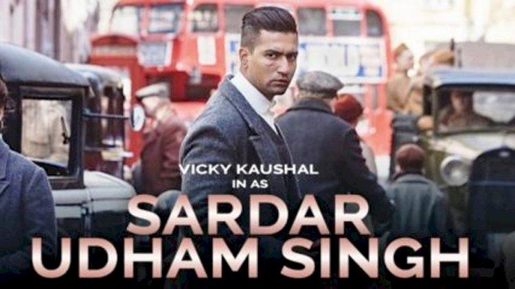 ओटीटी प्लेटफार्म पर रिलीज होगी विक्की कौशल की फिल्म 'सरदार उधम सिंह'