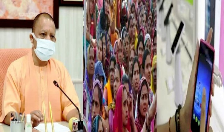 मुख्यमंत्री योगी आदित्यनाथ 1.23 लाख आंगनबाड़ी कार्यकत्रियों को देंगे स्मार्टफोन